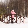 Елена, 44, г.Новоуральск