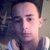 Михаил, 19, г.Райчихинск