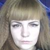Анна, 31, г.Краснокамск