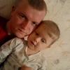 Александр, 25, г.Красные Баки