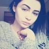 Аня, 19, г.Днепропетровск