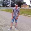 Aleksandr, 21, г.Городня