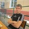 Андрей, 22, г.Алексеево-Дружковка