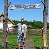 Евгений, 27, г.Белгород