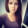 Натэ, 23, г.Москва