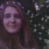 Анна, 17, г.Тернополь