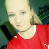 Алёна, 18, г.Жлобин