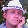 Юрий, 29, г.Тула
