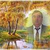 НИКОЛАЙ, 66, г.Вейделевка