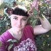Екатерина Артамонова, 34, г.Раменское