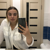 Виктория, 20, г.Каменец-Подольский
