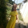 Елена, 34, г.Евпатория