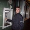 Иван, 34, г.Липецк