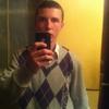 Гери, 19, г.Ужгород