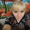 Анастасія, 26, г.Лубны