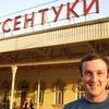 Андрей, 36, г.Гаврилов Ям