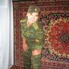 Маша, 31, г.Калининец
