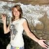 Татьяна, 34, г.Тверь