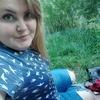 Людочка, 21, г.Житомир