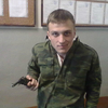 Дмитрий, 27, г.Дровяная