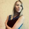 Марина Обжигайло, 24, г.Тында