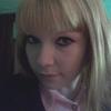 Мария, 23, г.Варна