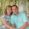 Наталья, 26, г.Котлас