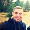 Станислав Новик, 21, г.Светлогорск
