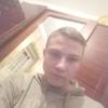 Артур, 18, г.Бельцы