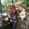Аня, 21, г.Полтава