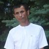Lin, 35, г.Стерлитамак