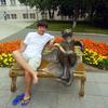 Дмитрий, 25, г.Апатиты