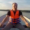 Алексей, 36, г.Нерюнгри