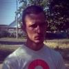 Славка, 33, г.Никополь