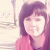 ЕвГеНиЯ, 20, г.Светлоград