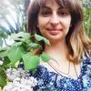 Елена Прилепская, 24, г.Енакиево