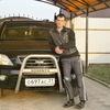 денис, 28, г.Краматорск