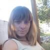 Кристина, 18, г.Харьков