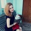 Варвара, 24, г.Озерск