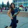 Нина, 19, г.Полтава