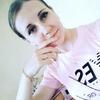 Эвелина, 20, г.Одесса