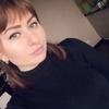 Анна, 23, г.Аксай