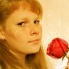 Ирина, 19, г.Дятьково
