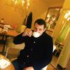 Gevorg, 25, г.Yerevan