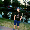 Кирилл, 29, г.Запорожье
