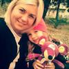Таня, 21, г.Обухов