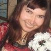 Валентина, 35, г.Карачев