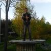 Алексей, 30, г.Гатчина