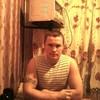 Михаил, 34, г.Вытегра