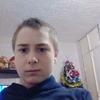 Егор, 18, г.Няндома